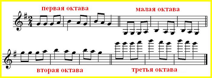 skripichnyi-kluch-071