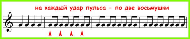 ritm-upr-004