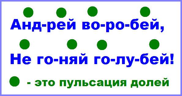 dlit-not-dlya-detej-05