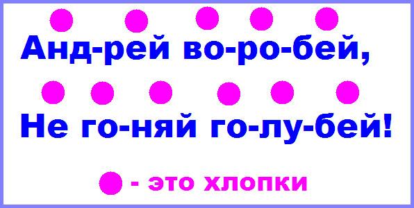 dlit-not-dlya-detej-04