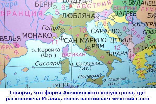 Апеннинский полуостров на карте мира